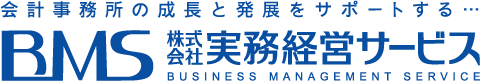 BMS株式会社事務経営サービス