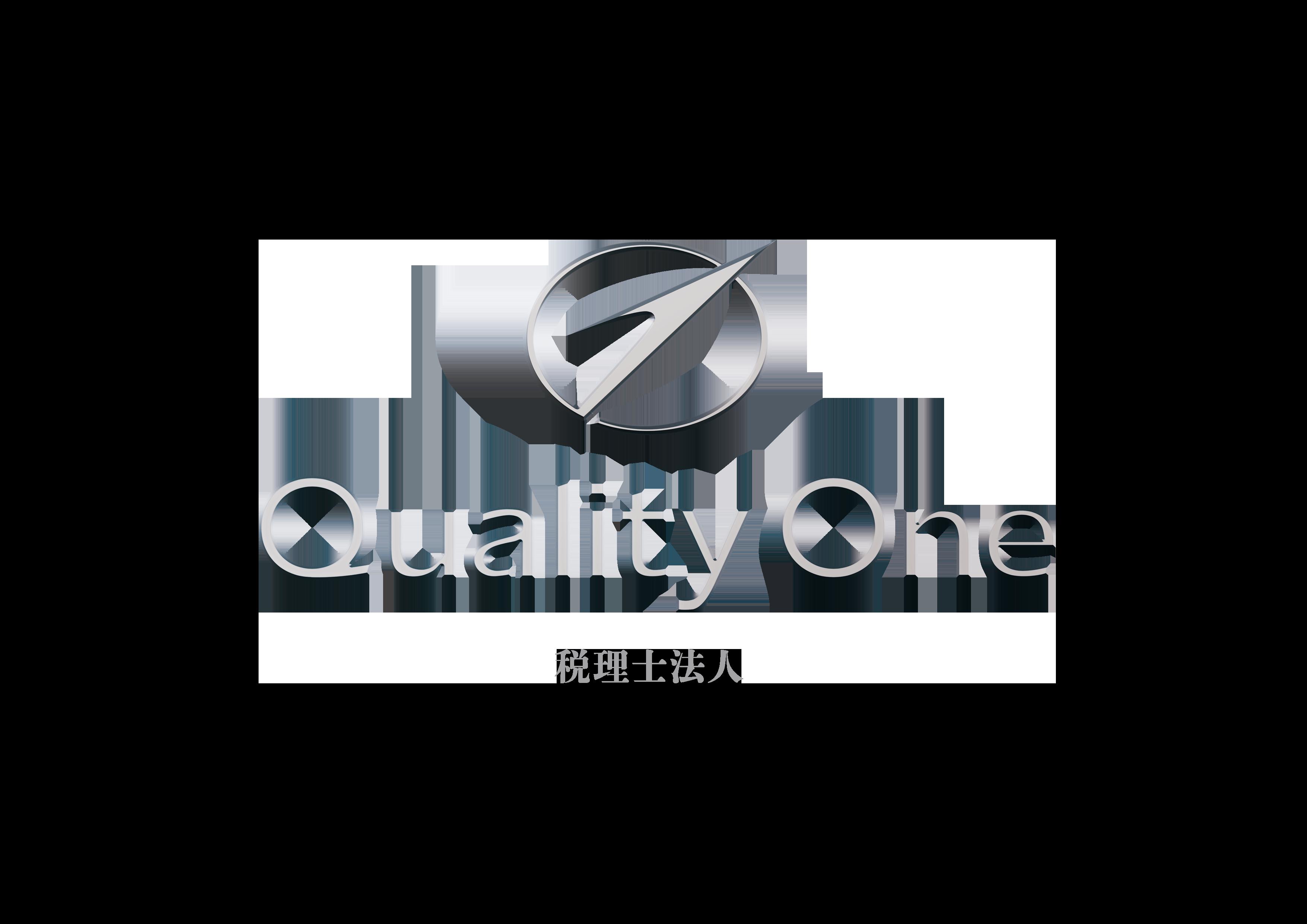 Quality One 税理士法人